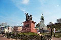 Minin and Pozharsky monument near Kremlin in Nizhny Novgorod Royalty Free Stock Photo