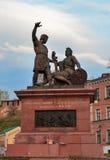 Minin and Pozharsky monument near Kremlin in Nizhny Novgorod Royalty Free Stock Photos