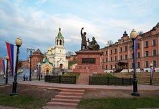 Minin and Pozharsky monument near Kremlin in Nizhny Novgorod Royalty Free Stock Photography