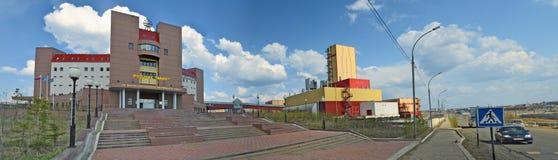 Mining and Processing Plant of Alrosa diamond mining company Stock Photo