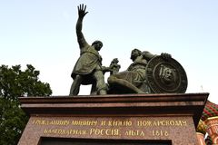 mininmonument som är pozharsky till Fotografering för Bildbyråer