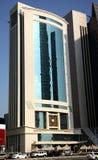 Ministério da municipalidade e planeamento urbano de Catar Fotografia de Stock