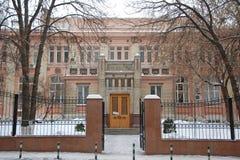 Ministério da Saúde (Rússia) Fotos de Stock Royalty Free