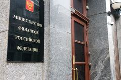 Ministério das Finanças de Rússia Fotografia de Stock Royalty Free