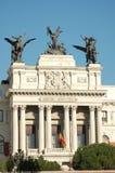 Ministério de agricultura em Madrid Fotografia de Stock Royalty Free