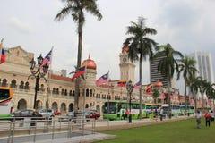 Ministério de informação, de comunicação e de cultura em Malásia Fotos de Stock