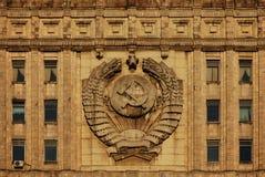 Ministério dos Negócios Estrangeiros de Rússia Foto de Stock