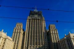 Ministério dos Negócios Estrangeiros de Rússia, o reparo superior Foto de Stock