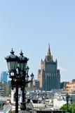 Ministério dos Negócios Estrangeiros, Moscou, Rússia fotos de stock royalty free