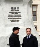 Minister für Kultur der Russischen Föderation Vladimir Medinsky und Kaluga-Regions-Gouverneur Anatoly Artamonov an der Öffnung vo Lizenzfreie Stockfotos