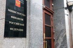 Minister Finansów Rosja Fotografia Royalty Free