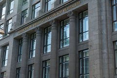 Minister Finansów Rosja Fotografia Stock