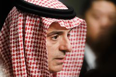 Minister of Foreign Affairs of Saudi Arabia Adel al-Jubeir. NEW YORK, USA - Sep 20, 2017: Minister of Foreign Affairs of Saudi Arabia Adel al-Jubeir during the royalty free stock images