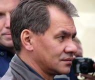 Minister Sergei Shoigu Lizenzfreies Stockbild
