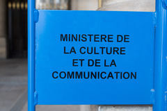 Ministere culture France Stock Photo