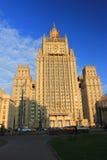 Ministerie van Buitenlandse zaken Royalty-vrije Stock Foto