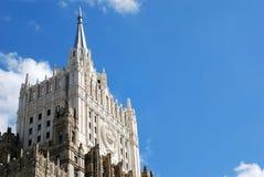 Ministerie van Buitenlandse zaken van de bouw van Rusland in Moskou stock afbeeldingen