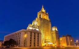 Ministerie van Buitenlandse zaken in Moskou Stock Foto's