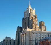 Ministerie van Buitenlandse zaken van Rusland Stock Fotografie