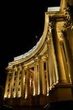 Ministerie van Buitenlandse zaken van de Oekraïne Stock Fotografie