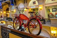 Ministerie van Buitenlandse Zakenopslag (GOM) met de rode fiets Royalty-vrije Stock Afbeeldingen
