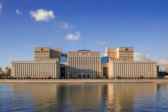 Ministerio de Defensa de la Federación Rusa Imagen de archivo libre de regalías