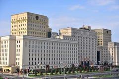 Ministerio de Defensa de la Federación Rusa Fotografía de archivo libre de regalías