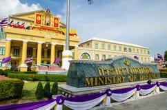 Ministerio de Defensa, Tailandia Foto de archivo libre de regalías