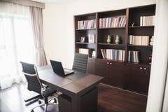 Ministerio del Interior moderno con los estantes. imágenes de archivo libres de regalías