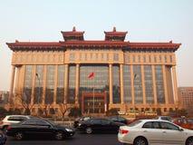 Ministerium des Transportes von China Stockbild