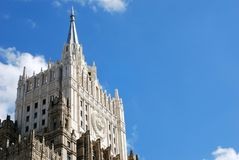 Ministero degli affari esteri dell'edificio della Russia a Mosca immagini stock