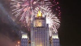 Ministero degli affari esteri della Federazione Russa e dei fuochi d'artificio, Mosca, Russia stock footage