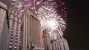 Ministero degli affari esteri della Federazione Russa e dei fuochi d'artificio, Mosca, Russia video d archivio