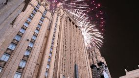 Ministero degli affari esteri della Federazione Russa e dei fuochi d'artificio, Mosca, Russia archivi video