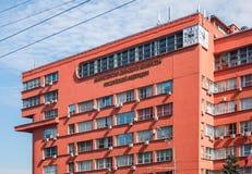 Ministero della costruzione di agricoltura a Mosca Fotografia Stock