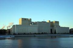 Ministero della difesa Fotografia Stock