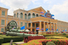 Ministero della difesa a Bangkok, Tailandia Fotografie Stock Libere da Diritti