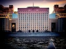 Ministero della difesa della Federazione Russa Fotografie Stock