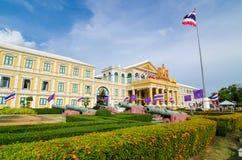 Ministero della difesa, Tailandia Fotografia Stock Libera da Diritti