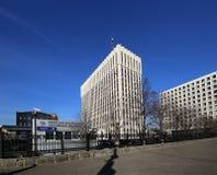 Ministero della giustizia di Federazione Russa (è scritto nel Russo) St 14, Mosca di Zhitnaya fotografia stock libera da diritti