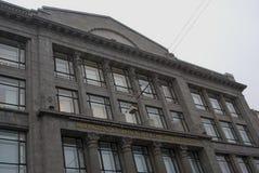 Ministero delle finanze della rf a Mosca Fotografie Stock Libere da Diritti