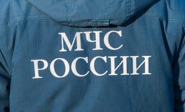 Ministero delle situazioni di emergenza della Russia Fotografie Stock