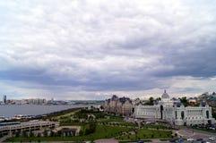 Ministero di agricoltura e di alimento Palazzo dei coltivatori a Kazan, Russia Immagini Stock Libere da Diritti