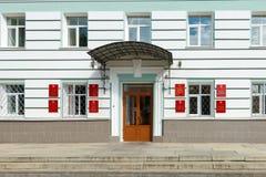 Ministerstwa Edukacji i zdrowie Tver Zdjęcie Royalty Free