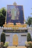 Ministerstwo Edukacji Bangkok Tajlandia Zdjęcia Stock