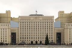 Ministerstwo obrona federacja rosyjska Zdjęcia Royalty Free