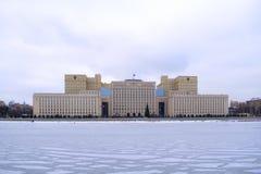 Ministerstwo obrona federacja rosyjska Fotografia Royalty Free