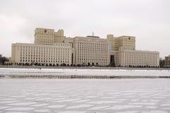 Ministerstwo obrona federacja rosyjska Fotografia Stock