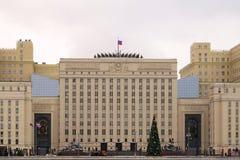Ministerstwo obrona federacja rosyjska Zdjęcie Stock