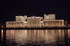 Ministerstwo obrona federacja rosyjska przy nocą Moskwa, Obraz Royalty Free